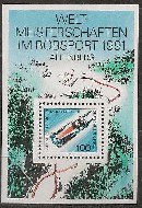 Nemecko 1991 - WC of Bobsleigh-Racing, Altenberg, Mi. č. BL23, čistý mint **