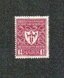 1922 New Daily Stamp